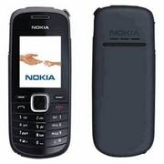 Brand New Black Nokia 1661