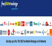 Free mobile phone recharge Trick
